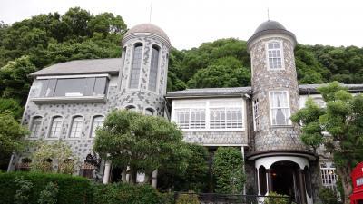 神戸市中央区北野町うろこの家、うろこ美術館、神戸ハーバーランド、神戸ポートタワー