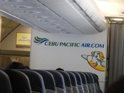 覚書 セブパシフィックで2年ぶりにフィリピンへ行く(事前準備編)