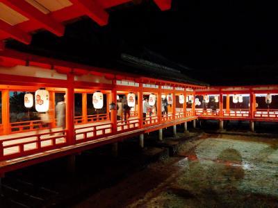 元日・JR西日本乗り放題きっぷ2019で行く宮島初詣