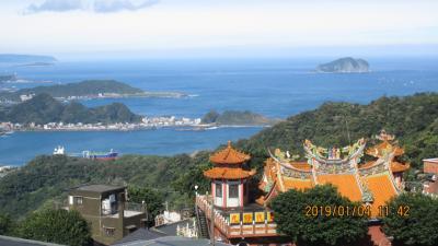台湾・九分の観光:台北正月ホテルステイ