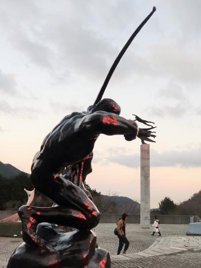 箱根-1 彫刻の森美術館 野外庭園に彫刻を配置 ☆「弓をひくヘラクレス」など