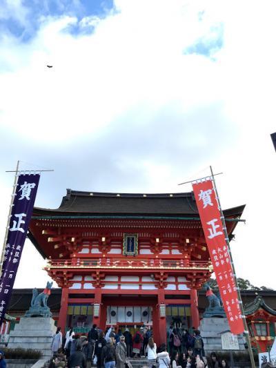 2019年1月 伏見稲荷の初詣と美味しい近くのラーメン屋さんの名前がお正月にピッタリ!