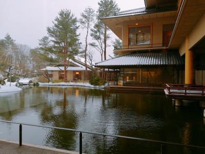 ◆雪景色を愉しむ極上癒しの温泉旅◆白玉の湯 華鳳「別邸 越の里」(2回目)