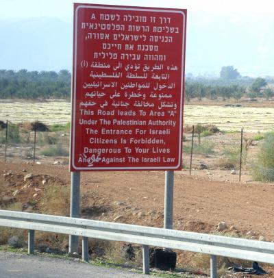 イスラエル8日間の旅(4)メギド、エリコ、エン・ボケック(死海)