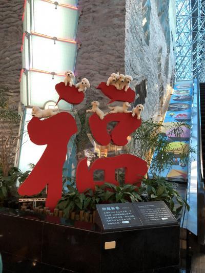 冬の台湾2019 ①