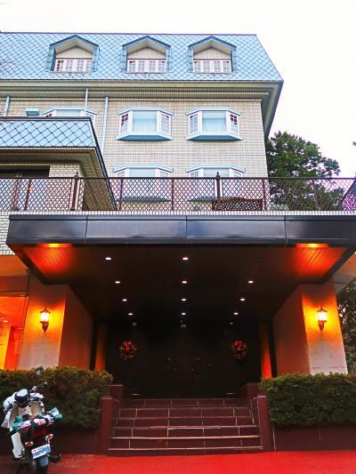 箱根-3 強羅温泉 ホテルグリーンプラザ強羅 2連泊 ☆改修工事前のサービス料金で