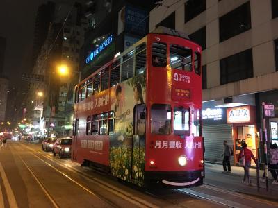 香港弾丸旅行1