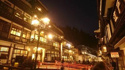 冬の南東北周遊旅【1】~銀山温泉~