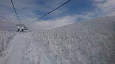 冬の南東北周遊旅【2】~蔵王(樹氷)~