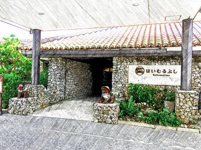 2018 7月 小浜島で過ごす夏休み!!! 3泊4日 「はいむるぶし(オーシャンビュープレミア)」