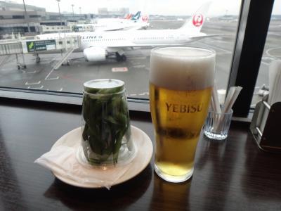 飲人(のみんちゅ)とガパリビーチへ(1)まずはヤンゴンの巻