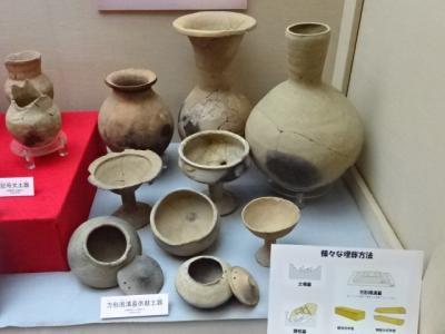 桜井市埋蔵文化財センターで学者の良心を拝見した