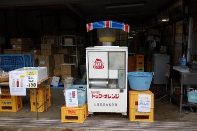 日本にここだけのレトロ自販機と古代ロマンに浸る