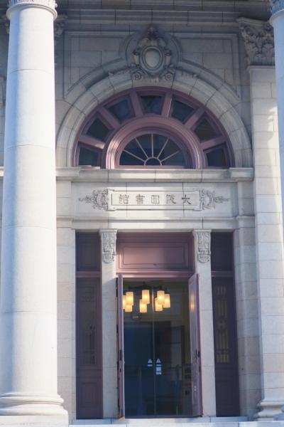 フォトジェニック大阪~レトロ建築とアンティーク商店街を巡る旅①
