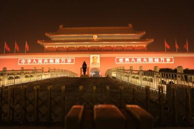 女子旅2人で北京旅行①