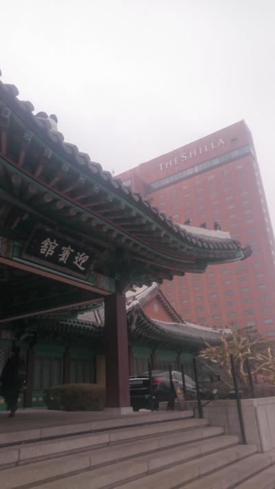 19年1月 ソウル夫婦旅 2日目