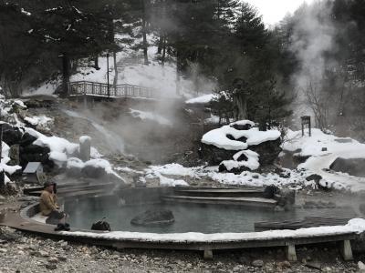 冬の草津温泉 ホテルヴィレッジ 往復送迎バス付き1泊2日の旅