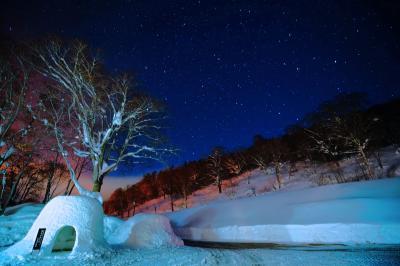 ばばあの気まま一人旅!~そうだ!秋田新玉川温泉で正月疲れを癒やしに行こうの旅~