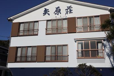 千倉温泉の旅館「矢原荘」で魚料理と温泉を堪能