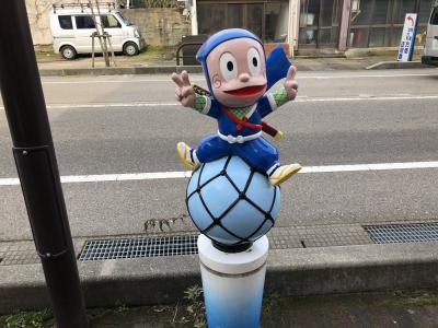 2019年01月 氷見旅行 3 忍者ハットリくんロード・氷見街歩き~氷見漁港