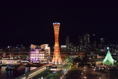 巡るJapan 神戸 ジジと孫の二人旅