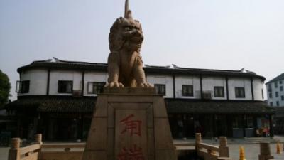 2017上海周辺の古鎮へ その1