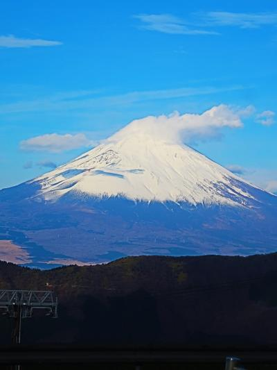 箱根-5 大涌谷 活発な噴煙・最大の噴気地帯 ☆富士山が正面に見え/快晴爽快