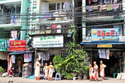 ラストデスティネーション・ミャンマーラオスの旅 1