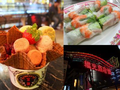2回目の台湾旅No.24<台中3>東南アジア人街でベトナム料理を食べる デザートは第四信用合作社のアイス 柳川のキラキライルミネーション