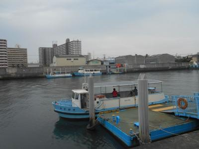 楽しい乗り物に乗ろう! 大阪市「大阪市営渡船」  ~大阪~