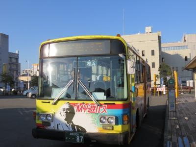 新年の四国(11)My遊バスで坂本龍馬記念館へ