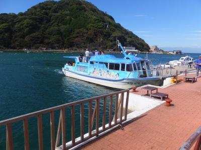 ラフォーレ修善寺の帰りに淡島へ寄ってみた