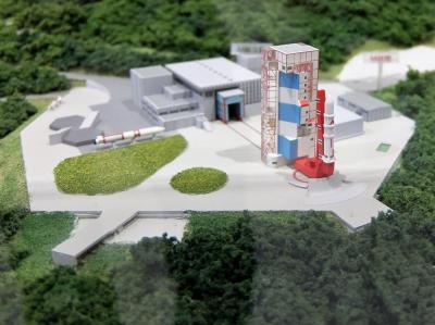 イプシロンロケット4号機打ち上げをJAXAでパブリックビューイング