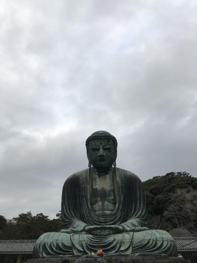 今年初旅行は鎌倉
