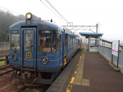 京都丹後鉄道に乗ってきた【その1】 「丹後あおまつ号」に乗って宮福線を行く