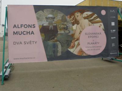 2018-2019年末年始一人旅 ブルノ、ウィーン、ザグレブ、ブダペスト 3.ミュシャのスラブ叙事詩と地下迷路のためのブルノパス