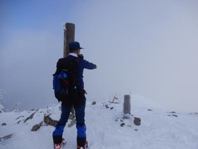 雪山、武奈ヶ岳に登頂しやした