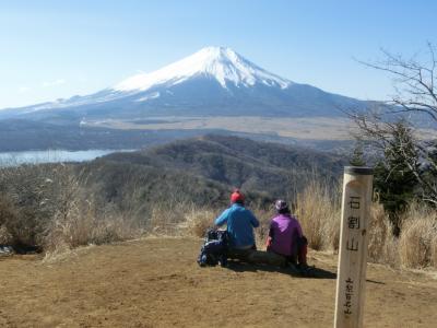 2019冬 石割山:山中湖から太平山ハイキングコースへ、富士山をバッチリ拝める良ルート