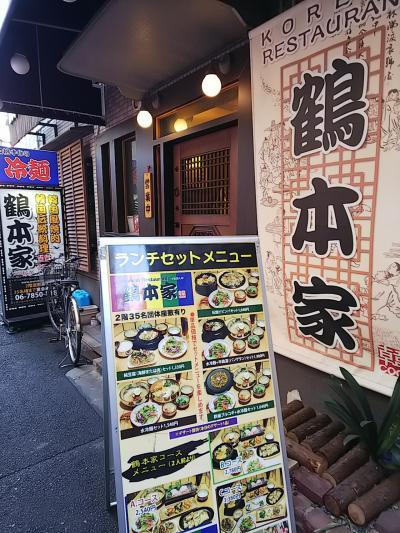 鶴橋くいだおれ@2019  久しぶりにヒットのお店、み~つけた!