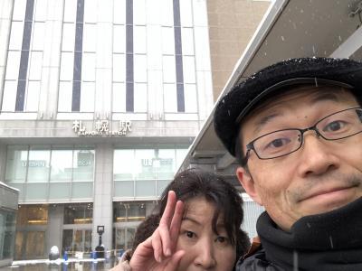 2019大寒波の冬の北海道1泊2日②小樽から札幌