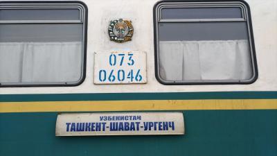 「Haruka in Korea & Uzbekistan (+ Kazakhstan)」vol.3 夜行寝台列車とナヴォイ劇場と極寒アスタナ
