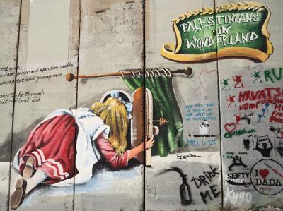 ポーランド&イスラエル一人旅9*・゜・*イスラエルとパレスチナを隔てる分離壁*・゜・*