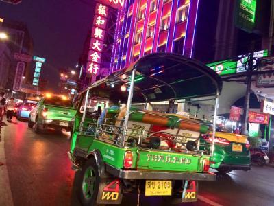 リーマンパッカー タイ・バンコク編 2019.01.19