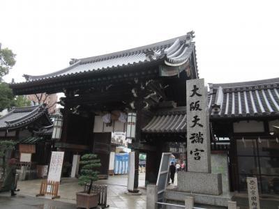 大阪天満宮と、お初天神にお参り。