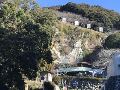 東京帰りの竜ヶ岩洞