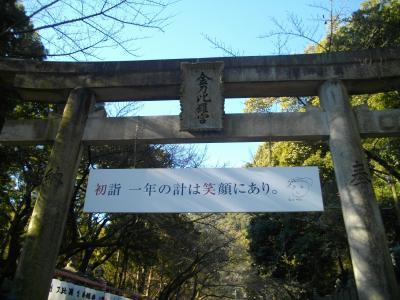 瀬戸内周遊 年末年始の旅3日間(下)