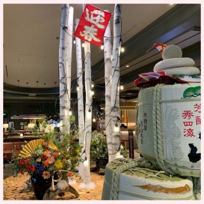 2019  のんびり冬の北海道 今年も楽しく旅ができますように