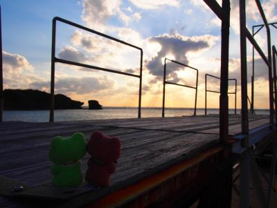 誕生日プレゼントの沖縄旅 ちびらーさん 4