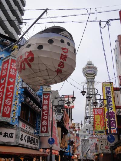 エビス詣Ver.2019(今宮戎+新世界編)