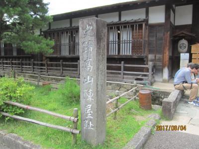 2017年8月 飛騨高山温泉(高山グリーンホテル)2泊3日